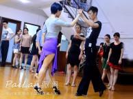 深圳梅林拉丁舞培训学校
