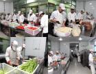 惠州柏塘镇食堂承包 提供优质卫生便捷的服务