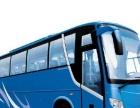 汕头旅游包车、汕头大巴包车、商务包车、学生包车