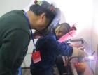武汉哪里有学管道焊接的