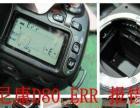 相机专业维修单反专业维修