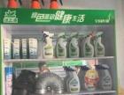 绿之源专业油烟机清洗、空调清洗、太阳能电热水器清洗