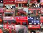 辽源炸鸡汉堡加盟店,东北火的外卖快餐项目