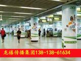 江苏卫视广告是龙禧传播集团代理发布K2电台广告