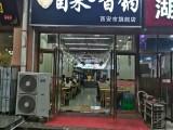 低价面议个人急转莲湖三民汉风苑临街门面165平餐饮美食餐馆