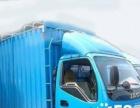 4米货车 低价出租