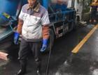 重庆专业的高压水射流清洗管道