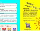 LOGO 海报 画册 展架 折页 活动策划 包装