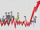 股票开户佣金万1.2含规费全国较低如何购买股票入门?