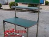 北京西城区实验室不锈钢工作台加工
