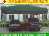 厂家直销南京雨蓬大型仓库帐篷排挡烧烤雨蓬伸缩移动雨棚汽车帐篷