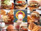 美国Fatburger(富客汉堡)加盟机会