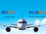国际快递FEDEX,UPS.DHL,TNT,EMS
