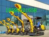 多功能农用小型挖掘机 履带式微型挖机厂家