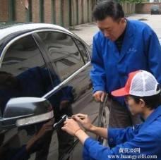 泊头专业开汽车锁配汽车钥匙换C级锁芯开启各种锁