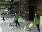 家庭保洁 开荒保洁 单位保洁 擦玻璃到淄川天驿家政