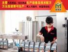 尿素设备哪家好 潍坊金美途设备提供技术帮您办厂