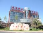 北京民众护理院 北京高端照料中心 照料中心价格