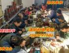 广东电工水电安装配电柜维修培训视频 广州洛阳机电技术学校