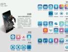 广州快关注网络技术有限公司巧布施友个智能营销手机