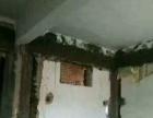 房屋改造加固 墙改梁