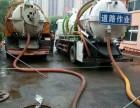 乌鲁木齐专业排水管道清理高压清洗管道