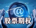 江西鹰潭场外个股期权