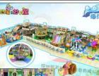 厂家供应批发室内儿童游乐场设备 新款儿童乐园淘气堡