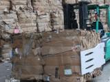 長期高價上門回收各類企業廢紙