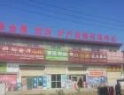 漳河店镇 其他 800平米