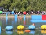 三邦运动科技供应优质的水上冲关设备