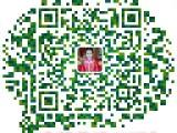 上海二手汽车收购交易市场地址