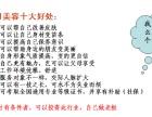 惠州美容化妆培训班