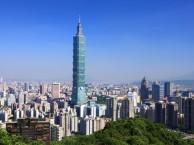 青岛旅行社开发区旅行推荐暑期台湾亲子游环岛8日