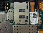 小米3等系列更换SIM卡卡芯