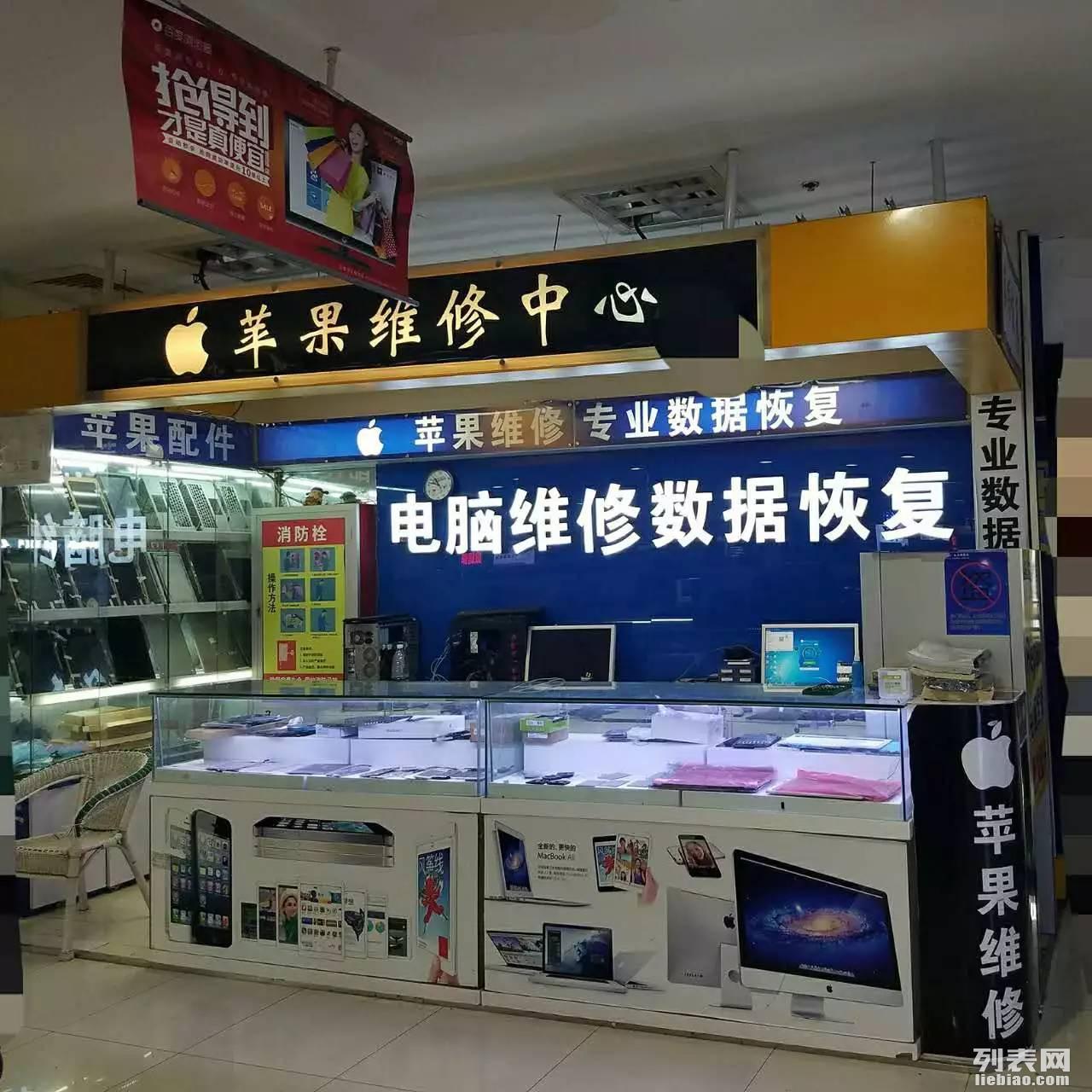 电脑维修 安装电脑系统 苹果双系统 服务器系统