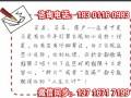 北京个人社保挂靠代缴公司