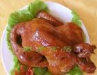 紫燕百味鸡加盟紫燕百味鸡总部紫燕百味鸡在哪加盟