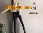 郑州牛仔裤批发尾货批发 云南瑞丽哪里有韩版时尚女装批发