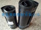聚联排水保温管用管道辅助材料热收缩套闭口套质量保证宽度可定做