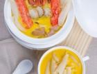 不一般的汤底 江南西的豪汤