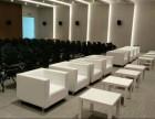 家具租赁 沙发 宴会椅 办公桌椅 签到台 一米线 展会家具