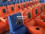 广东佛山赤虎影院座椅生产厂家提供优质主题影院沙发