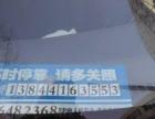 车牌与车同售,三万
