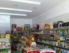 五华区小西门三合营住宅社区超市转让