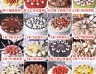 14家芜湖优美滋蛋糕店生日速递快递配送镜湖弋江鸠江南陵繁昌县