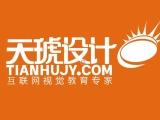 重庆杨家坪UI设计哪家培训班可靠