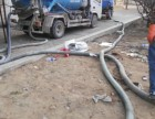 嘉善污水池清理泥浆清理