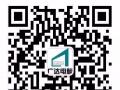 蚌埠广达电脑专业手机维修中心 苹果三星手机维修
