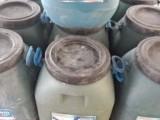 供应 JJ91硅质密实剂